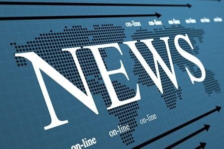 цели создания сайта - новостной