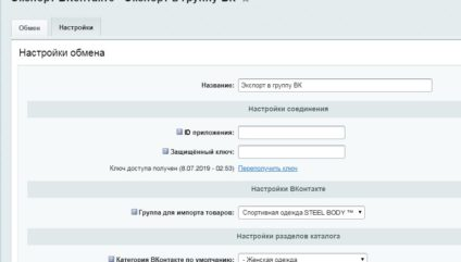 доработка сайта - 1C Bitrix